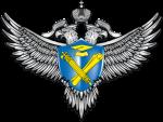 Emblem_of_Rosobrnadzor